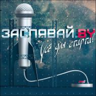 zaspyavay-500