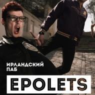 20140807_epolets