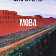 mova6
