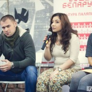 tarantino-by-2014-budzma-belaruskami-9322