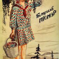 1927 (ahola)