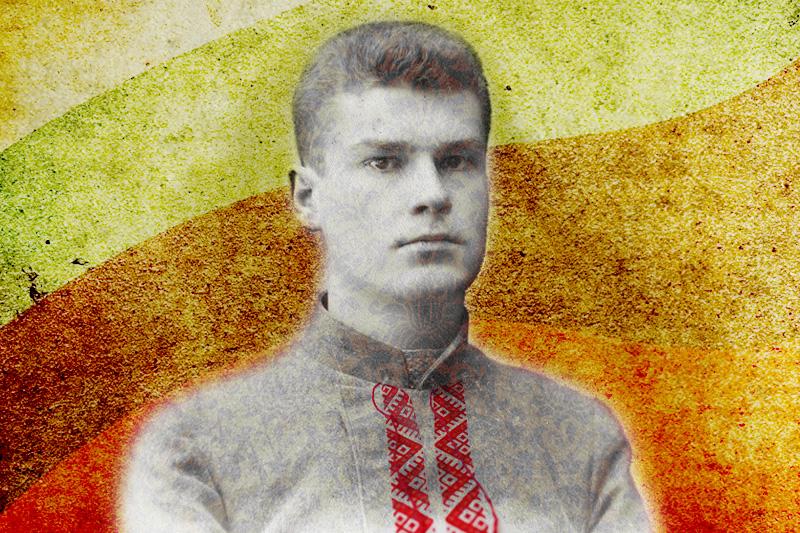 Максім багдановіч - repeatnet-1pl - twoje utwory w p119tli