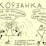 0128 kouzanka (1)