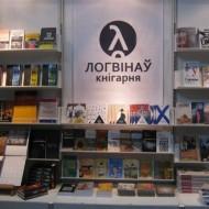 lohvinau_kniharnia