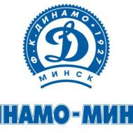 dinamo_logo_21