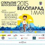 veloparad_2015