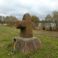 Каменный крест (Толочинский район)