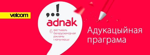 avatar_edu