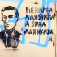 Kalinouski_Graffiti