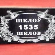 F1AE6539-E24F-4201-815B-AE10305F1E22_w640_h360_s