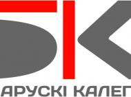 BK-300x141