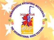 zolotoj-shlyager-2015