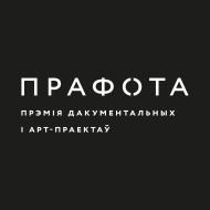 Prafota_Logo_BYBL