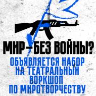 афиша_театр