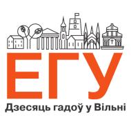 BY_EHU 10 metu-1