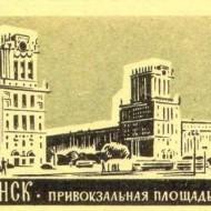 harady_bielarusi_filumienija_06d2801_logo