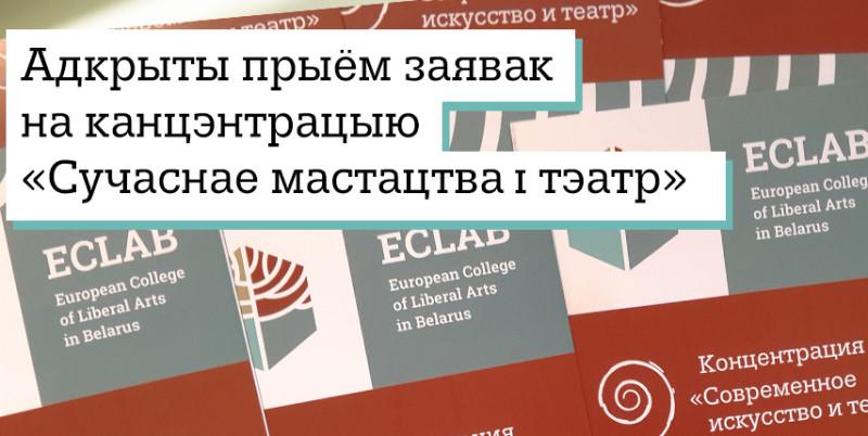 EDU_banner (1)