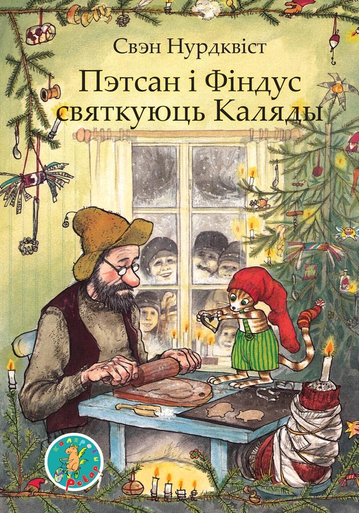 Pettson fa-r julbeso-Vokladka_BY.indd