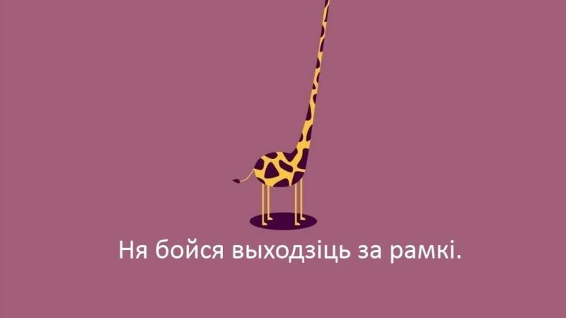 Zhyvaya_bibliyateka_DOTYK 1