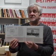 Міхаіл Валодзін Михаил Володин