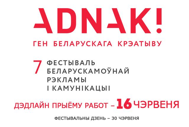 aDNaK3