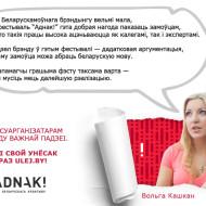 adnak_kashkan