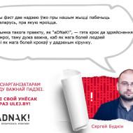 adnakbudkin
