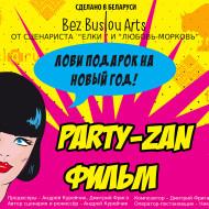 MAIN Poster Comics Horizont