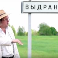Юры Жыгамонт