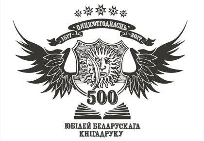 500-hodnasc