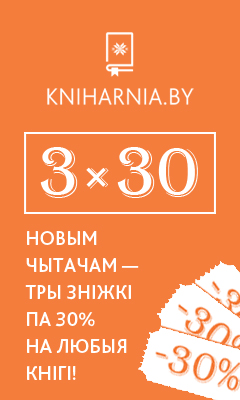 kniharnia.by