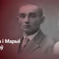 Прэмія імя Аляксандра і Марыі Стагановічаў