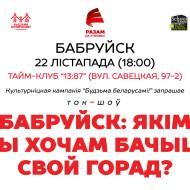 babrujsk