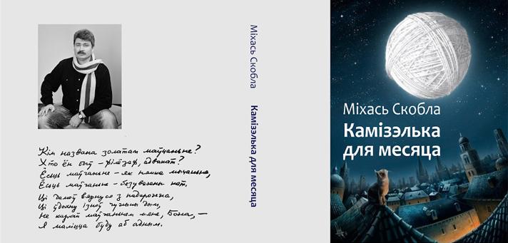 kamizelka_712