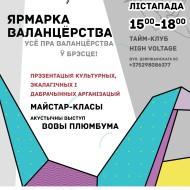 kirmash_26-11