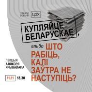 plakat_11-11