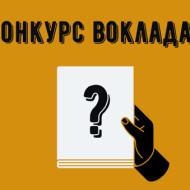 Вінцэсь Мудроў конкус вокладкі