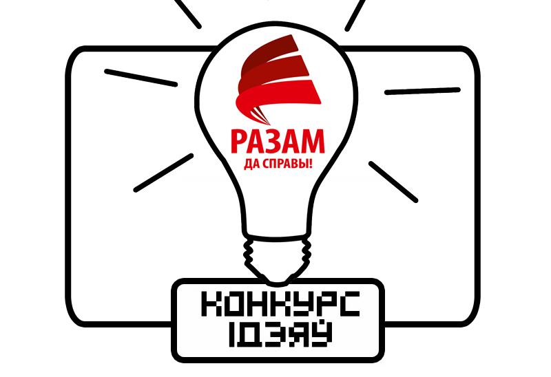 kirmash_idei