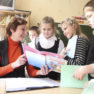 5-shkola_buduchyni_vachyma_navuchencau