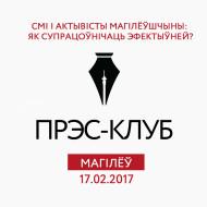 mahiliou_pres