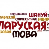mova_5