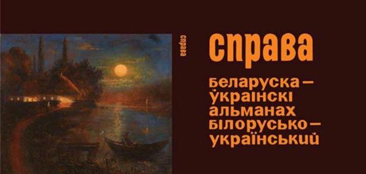 sprava4_712