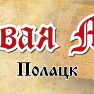 zhyvaja_mova