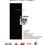 baranoiski