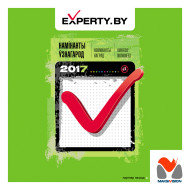 experty-compilation2017