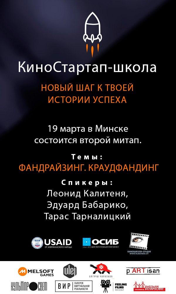 kinaskola