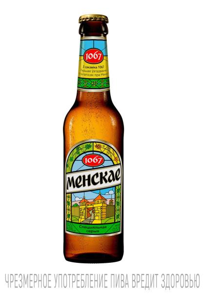 menskae_bottle