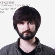 Aliaxej_Kazliuk