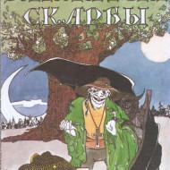 oblozhka-small