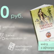 20 руб_выпр